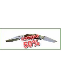 Нож складной VIRON с 2-мя лезвиями 22см