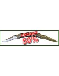 Нож складной VIRON с 2-мя лезвиями 24см