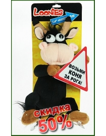 Сувенир для автомобиля Забавная корова