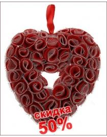 Декоративное украшение Сердце 23*23*6см