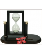 Сувенир: песочные часы на 15 мин. 24*11*17см