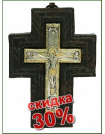 Крест распятие 10*15см