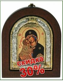 Икона Богородица Владимирская 12*15см