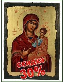 Икона Богородица Исцеляющая 28*38см