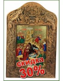 Икона Рождение Спасителя Иисуса Христа 28*41см