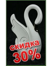 Статуэтка Лебедь, фарфор 15*7*23см