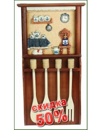 Коллаж-набор для кухонных принадлежностей Купеческий  24*45см