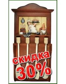 Коллаж-набор для кухонных принадлежностей Пекарь 23*46*4см