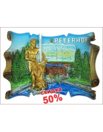 Магнит Санкт-Петербург